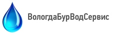Вологдабурводсервис